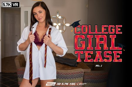 College Girl Teaser